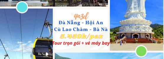 TOUR ĐÀ NẴNG 4N3D KHỞI HÀNH TỪ HÀ NỘI